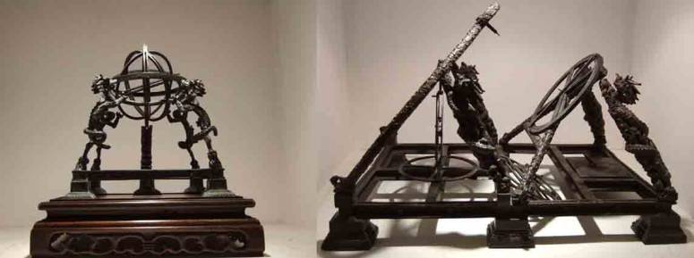 Visioconférence : Le Temps En Chine – Calendriers, Horloges, Dynasties