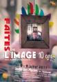 agenda.Toulouse-annuaire - Faîtes De L'image - 10ans !!