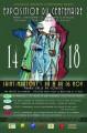 agenda.Toulouse-annuaire - Exposition Du Centenaire 14-18