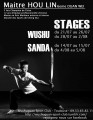 agenda.Toulouse-annuaire - Stage Kung Fu Wushu Toulouse été 2012