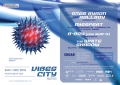agenda.Toulouse-annuaire - Vibes City 2018
