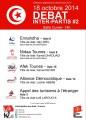 agenda.Toulouse-annuaire - Débat Inter-partis #2 Pour Les élections Législatives Tunisiennes